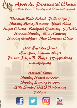 Vacation Bible School Pillars