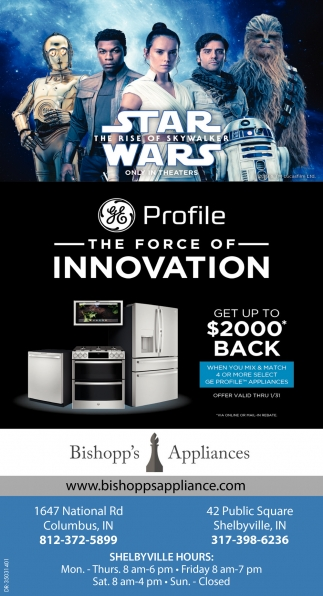 The Force Of Innovation