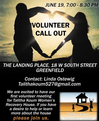 Volunteer Call Out
